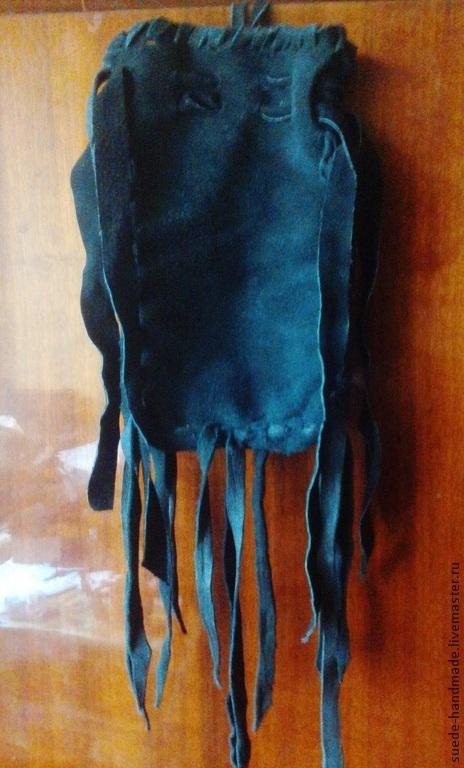 Шаманский мешочек (без бахромы). Материал: замша (твёрдая, жёсткая).  Цвет: чёрный. Размеры: 13x20x4.