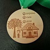 Елочные игрушки ручной работы. Ярмарка Мастеров - ручная работа Медаль из фанеры с лазерной гравировкой, подарочная, сувенир. Handmade.