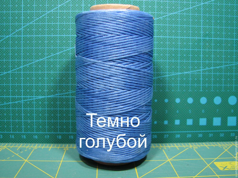 купить нить плетенку