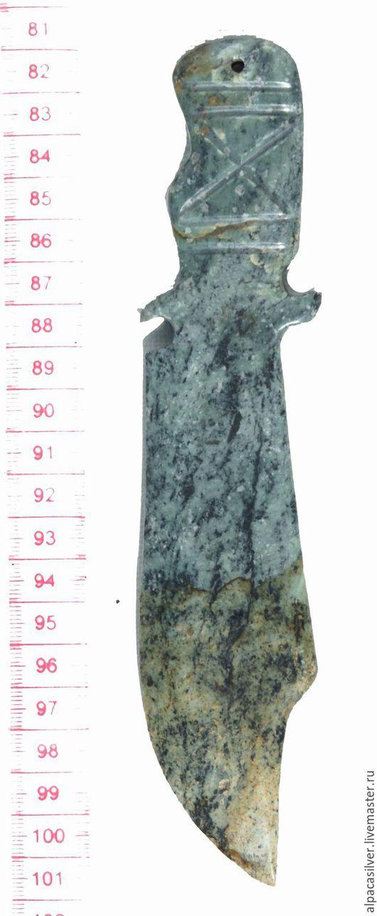 Оружие ручной работы. Ярмарка Мастеров - ручная работа. Купить Каменный нож, из нефрита, длина 20 см. Handmade. Васильковый