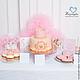 Праздничный набор на день рождения `Принцесса`. Копирование фотографий без разрешения автора - категорически запрещено.