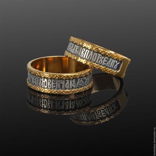 """Кольца ручной работы. Ярмарка Мастеров - ручная работа. Купить Кольца """"Венчальная пара"""". Handmade. Венчание, венчальная пара"""