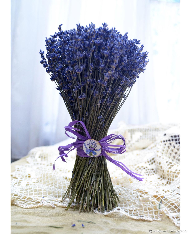 Купить цветы букет лаванды в украина, хризантемы