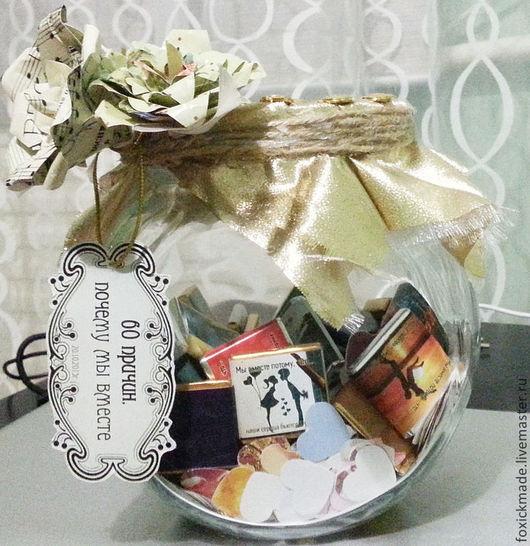 Подарки для влюбленных ручной работы. Ярмарка Мастеров - ручная работа. Купить Подарочная баночка с мини-шоколадом  Признания. Handmade. Подарок