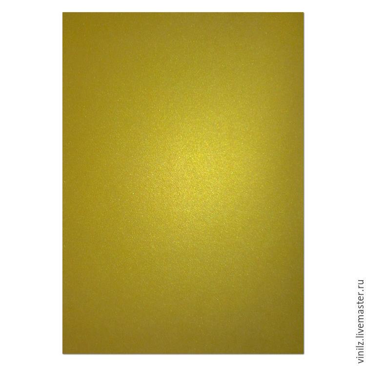 Плотная фотобумага формата A4, цвет: золото, для струйной печати, 250 г/м2