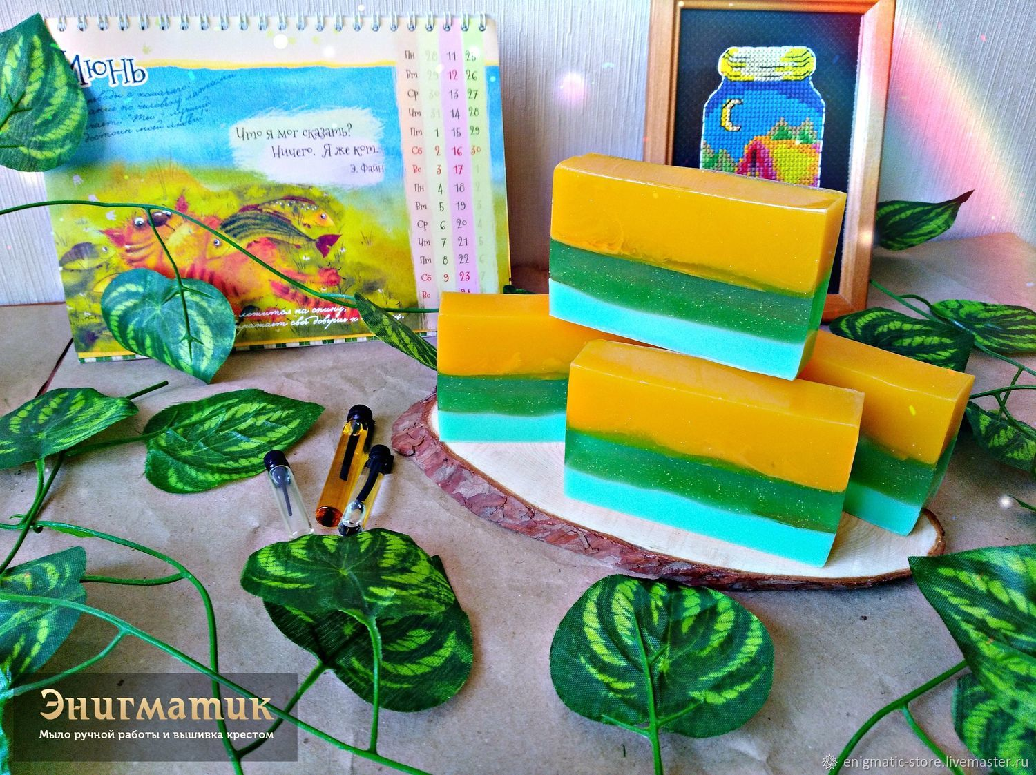Handmade soap: Dreams about summer, Soap, St. Petersburg,  Фото №1