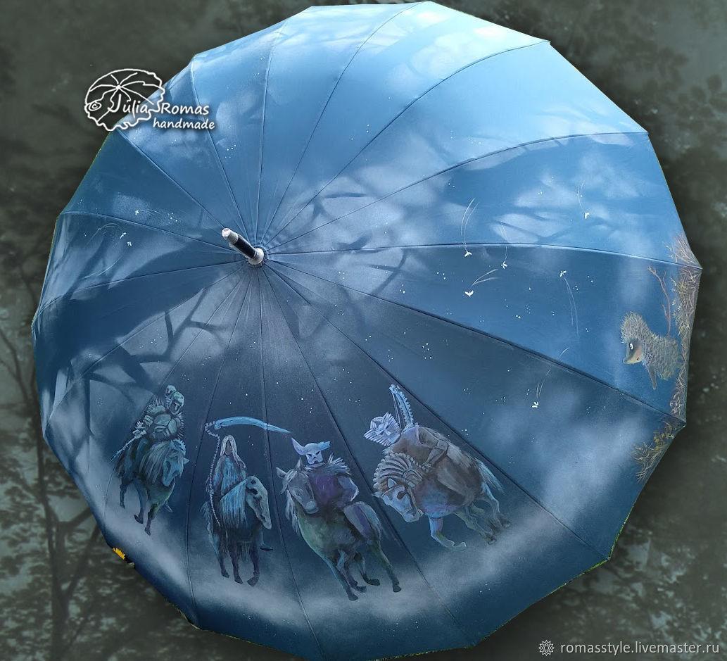 Зонт с росписью: Ежик в тумане и всадники Апокалипсиса, Зонты, Санкт-Петербург,  Фото №1