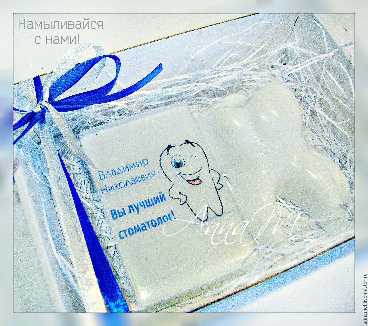 Подарки девушке стоматологу