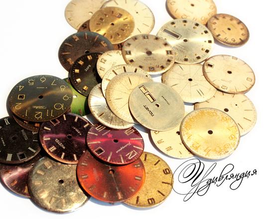 Для украшений ручной работы. Ярмарка Мастеров - ручная работа. Купить Винтажная основа от часов, 60 видов №109.. Handmade.