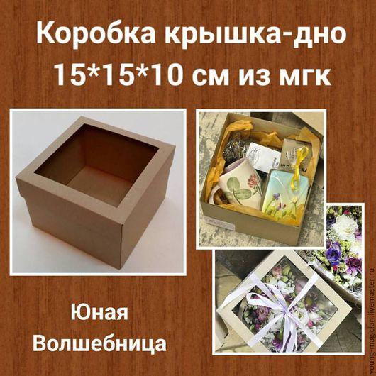 подарочная упаковка, крафт упаковка, упаковка для цветов, флористические композиции, стильная упаковка, упаковка подарков, новогодняя упаковка, упаковка на заказ, упаковка малыми тиражами