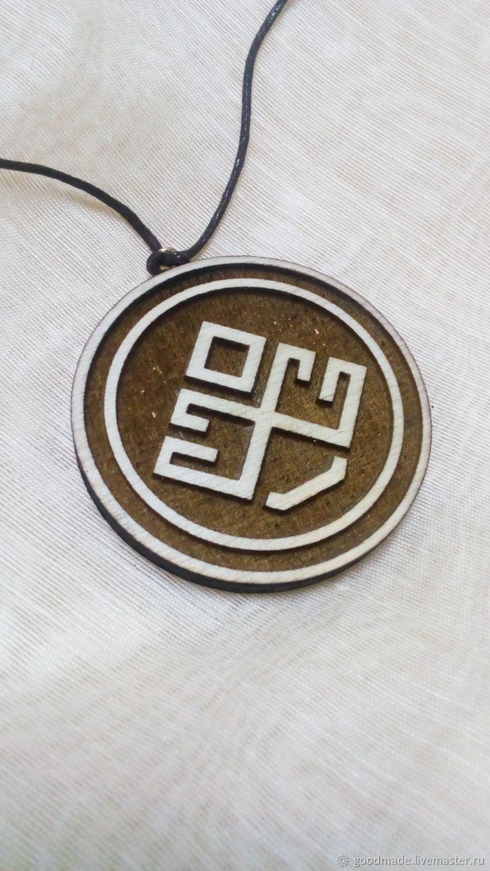 Медальон-оберег «Лельник», Оберег, Кемерово,  Фото №1