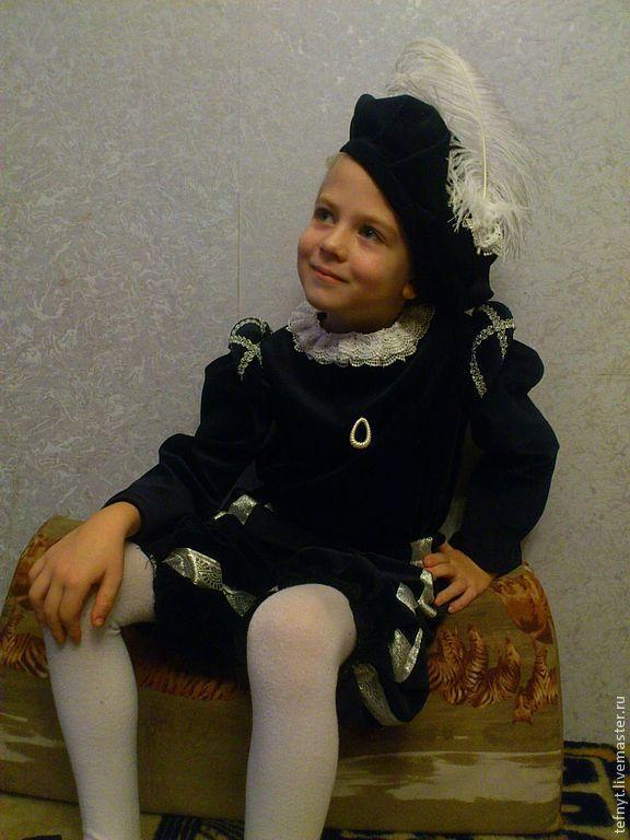 Королевский паж, Костюмы, Москва, Фото №1