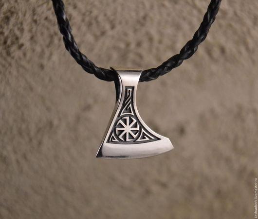 Секира Перуна. Серебро, стоимость 2300р
