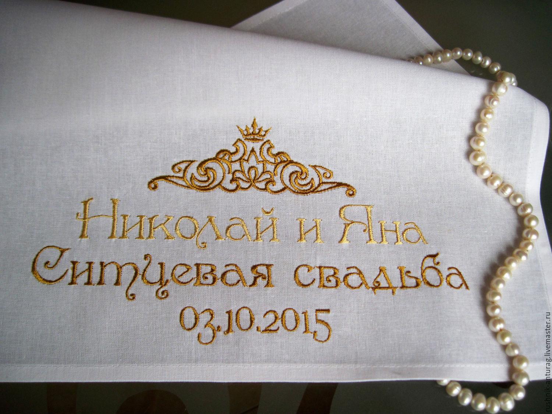 Что подарить на годовщину свадьбы 1 год (на ситцевую свадьбу) 8