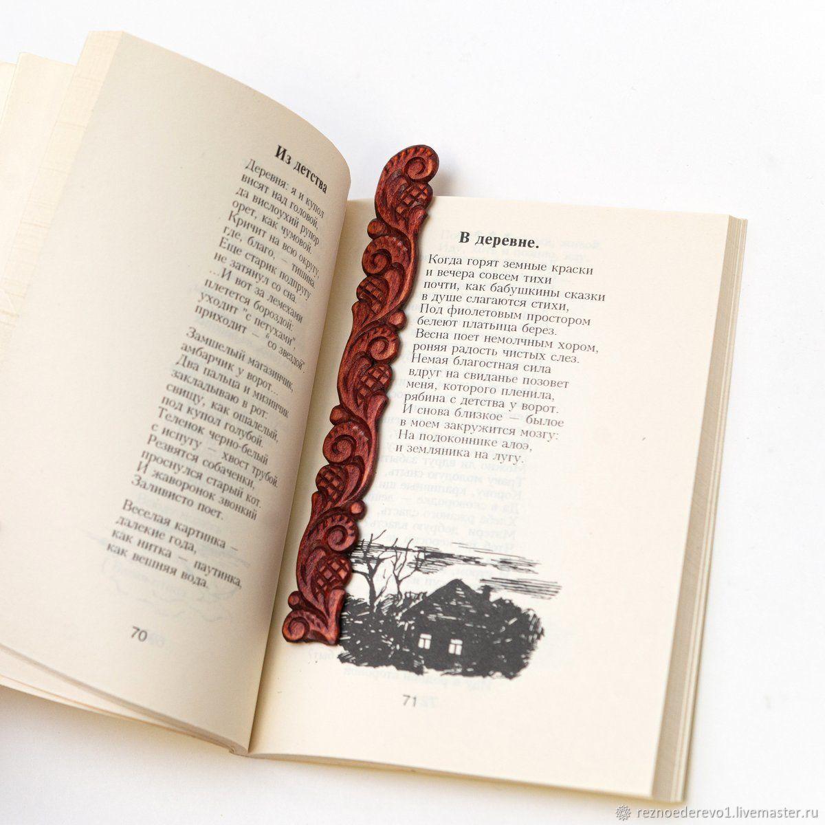 Book bookmark, wood carving, Bookmark, Sergiev Posad,  Фото №1
