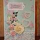 Свадебные открытки ручной работы. Ярмарка Мастеров - ручная работа. Купить Свадебная открытка. Handmade. Разноцветный, подарок на свадьбу