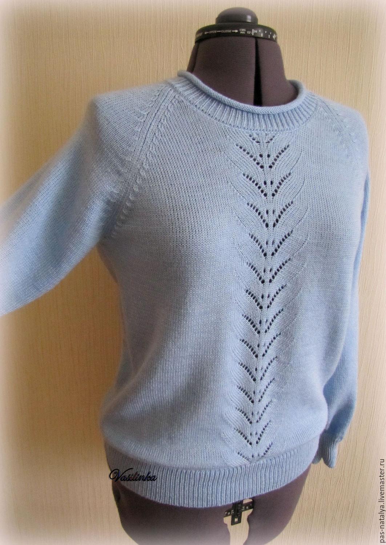 Купить тонкий свитер женский с доставкой
