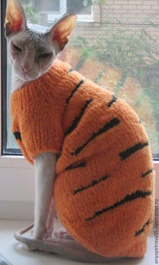"""Одежда для кошек, ручной работы. Ярмарка Мастеров - ручная работа. Купить """"Плюшевый тигр"""". Handmade. Оранжевый, одежда для сфинкса"""