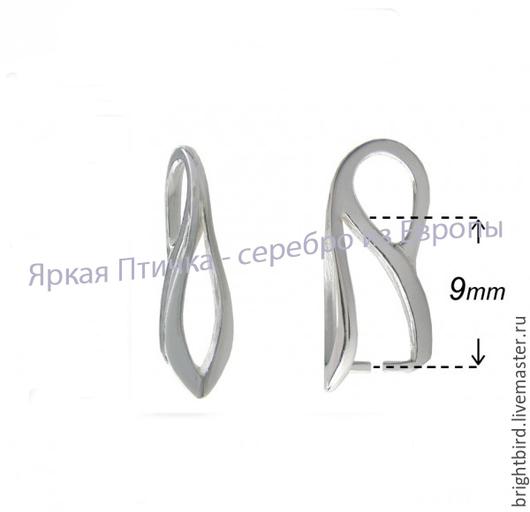 Для украшений ручной работы. Ярмарка Мастеров - ручная работа. Купить Бейл серебро 925 KW32 держатель для подвески. Handmade.
