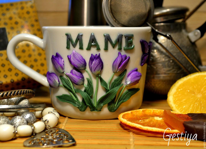 Кружка с декором  Букет маме, Кружки, Санкт-Петербург,  Фото №1