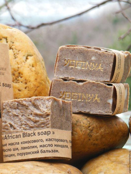 Мыло ручной работы. Ярмарка Мастеров - ручная работа. Купить Мыло натуральное ручной работы «Afriсan Black soap ». Handmade.