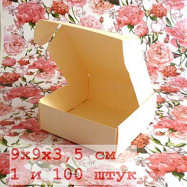 Материалы для творчества ручной работы. Ярмарка Мастеров - ручная работа 9х9х3,5 - коробка кремовая c откидной крышкой. Handmade.
