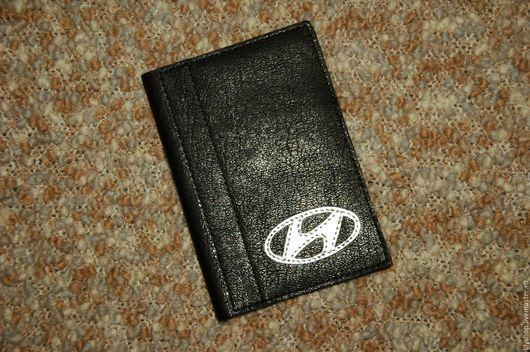 Автомобильные ручной работы. Ярмарка Мастеров - ручная работа. Купить Обложка Hyundai (Хендай) на автодокументы из натуральной кожи. Handmade.