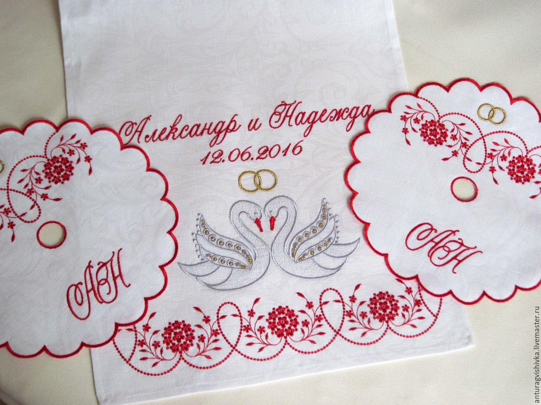 Вышивка свадебного рушника набором