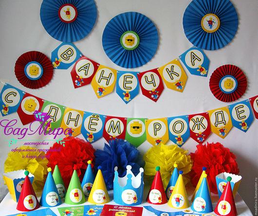Праздничная атрибутика ручной работы. Ярмарка Мастеров - ручная работа. Купить Оформление дня рождения в стиле Лего Lego. Handmade.