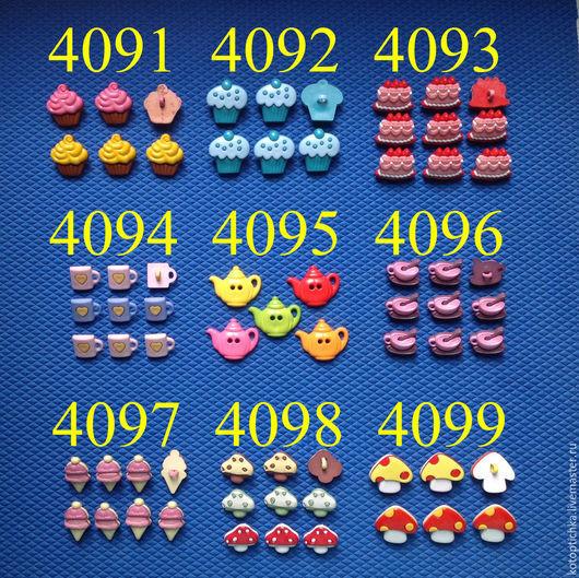 Шитье ручной работы. Ярмарка Мастеров - ручная работа. Купить 40 Пуговицы сладости, торт, кекс, кружка, чайник, мороженое, грибы. Handmade.