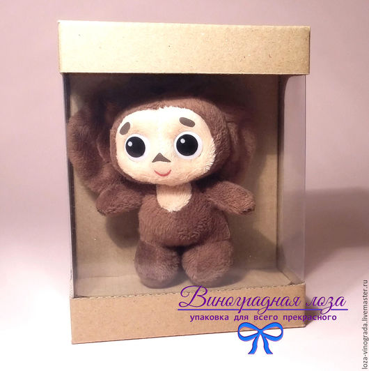 коробка для игрушек, коробка для кукол, коробка для куклы, коробка для игрушки, коробка для мишки, коробка с окошком, прозрачная коробка, кукольная коробка, коробка, упаковка для куклы