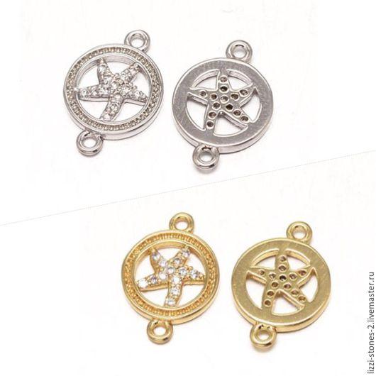 Коннектор Морская звезда в круге серебро и золото (Milano) Евгения (Lizzi-stones-2)