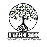 Mira-Klyuchik - Ярмарка Мастеров - ручная работа, handmade