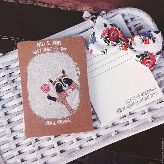 Так же можно взять за основу любую мою открытку и добавить туда вашу надпись!