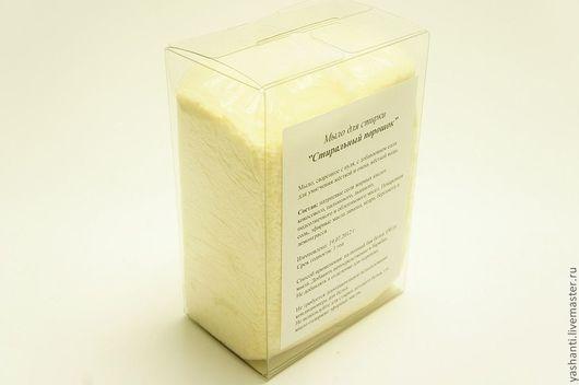 Мыло ручной работы. Ярмарка Мастеров - ручная работа. Купить 450 гр Стиральный порошок (мыло с нуля) с кондиционером для белья. Handmade.