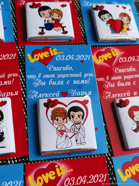 Love is... Свадебный шоколад, Бонбоньерки, Нижний Новгород,  Фото №1