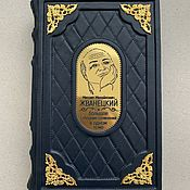Сувениры и подарки handmade. Livemaster - original item Zhvanetsky: Large collection of works (leather gift book). Handmade.