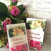 Косметика ручной работы handmade. Livemaster - original item Soap card Beloved mom, mother`s Day. Handmade.