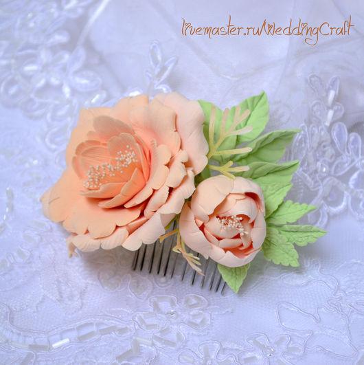 Свадебные украшения ручной работы. Ярмарка Мастеров - ручная работа. Купить Гребень для волос с персиковыми цветами. Handmade. Персиковый, на юбилей