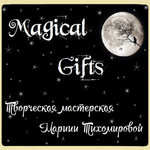 magical-gifts