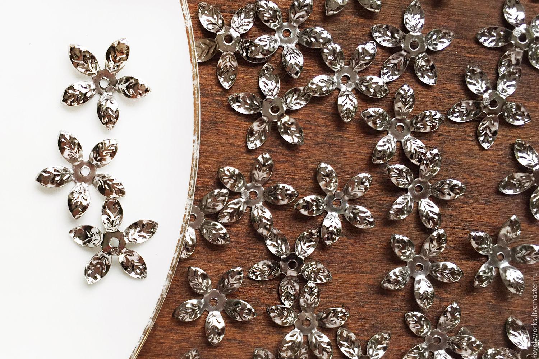 Шапочки для бусин, металлический цветок, цветок для вышивки, серебро, Фурнитура, Санкт-Петербург,  Фото №1