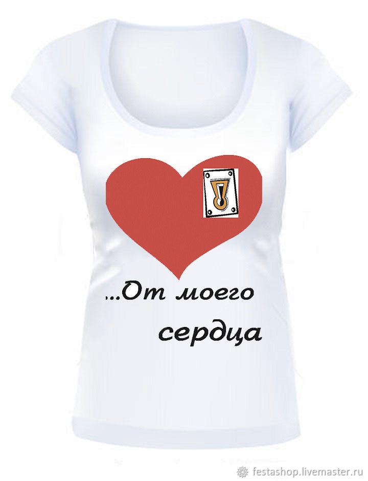 Футболки: Парные футболки с принтом А3, Футболки майки, Электросталь, Фото №1