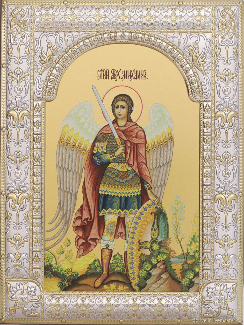 Mikhail the Archangel (18h24cm), Icons, Moscow,  Фото №1