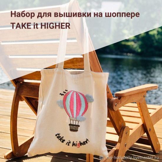 Набор для вышивки на шоппере Take it Higher, Инструменты для вышивки, Санкт-Петербург,  Фото №1