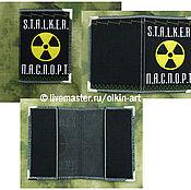 Субкультуры handmade. Livemaster - original item Passport cover S. T. A. L. K. E. R.. Handmade.