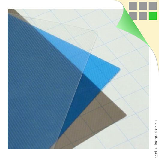 Пластик прозрачный, рифленый листовой А4, толщина 0,4 мм