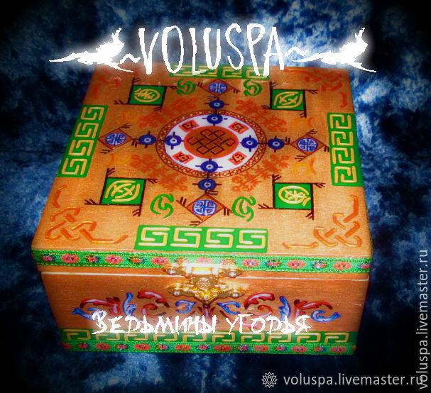 'Treasury',the fleece-box,cleaning of fin.channels', Amulet, Sochi,  Фото №1