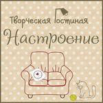 Ира Молчанова ira_petmol - Ярмарка Мастеров - ручная работа, handmade