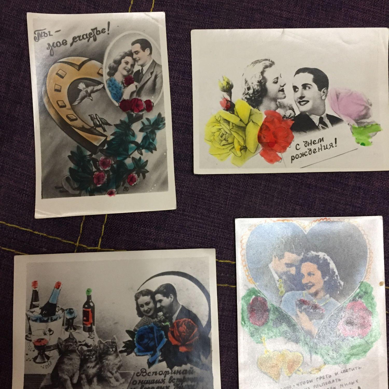 Куплю открытки 1950