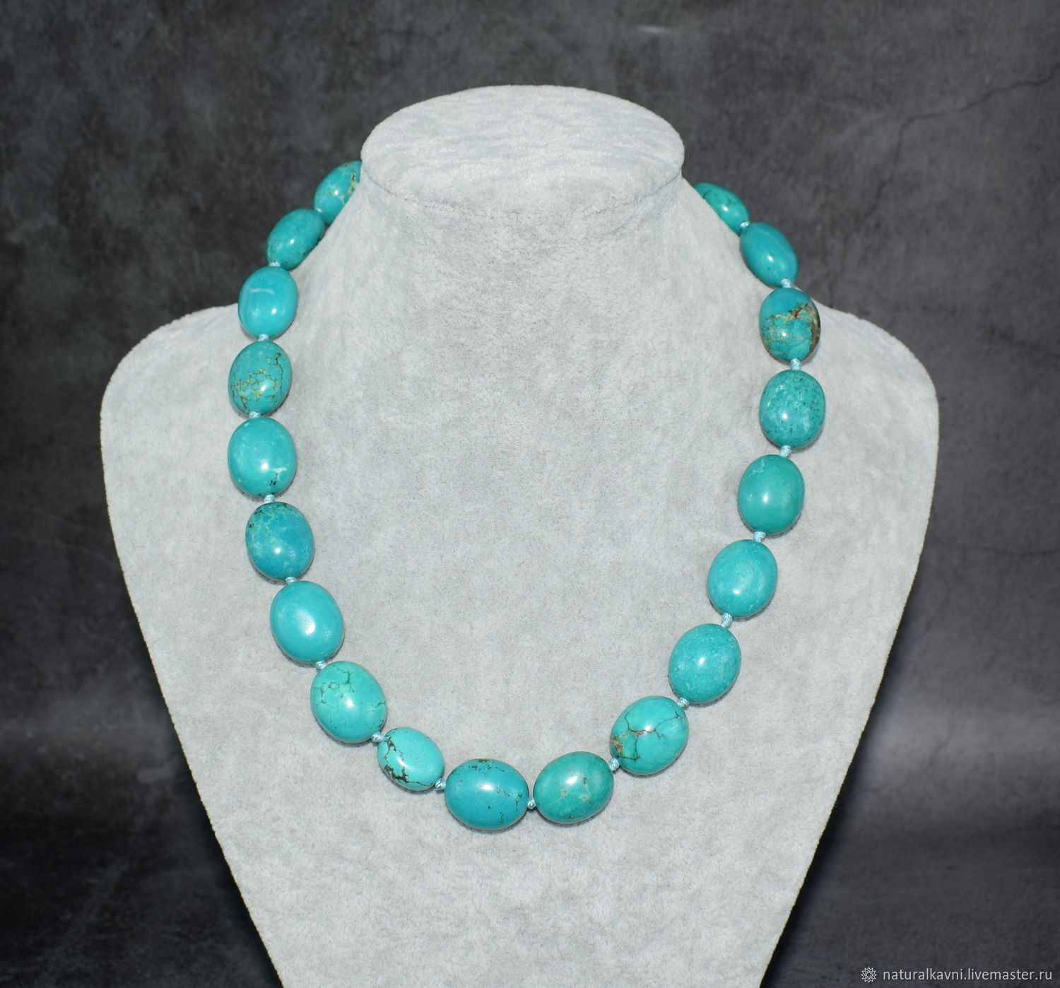 Natural Arizona Turquoise Beads, Beads2, Moscow,  Фото №1